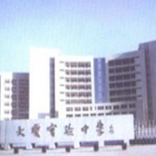 大庆实验中学